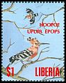 Liberia not catalogued (1994)