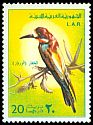 Cl: European Bee-eater (Merops apiaster)(Repeat for this country)  SG 693 (1976) 275