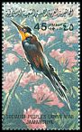 Cl: European Bee-eater (Merops apiaster)(Repeat for this country)  SG 1199 (1982) 150 [5/33]