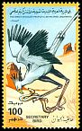 Cl: Secretarybird (Sagittarius serpentarius)(Out of range)  SG 2264 (1995) 35