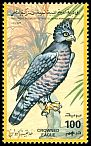 Cl: Crowned Hawk-Eagle (Stephanoaetus coronatus)(Out of range)  SG 2269 (1995) 35