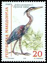 Cl: Purple Heron (Ardea purpurea) SG 309 (2000) 110