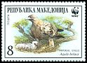 Cl: Imperial Eagle (Aquila heliaca)(Repeat for this country)  SG 320 (2001) 40