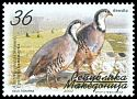 Cl: Rock Partridge (Alectoris graeca) SG 379 (2002) 150