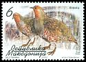 Cl: Grey Partridge (Perdix perdix) SG 376 (2002) 25