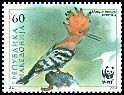 Cl: Eurasian Hoopoe (Upupa epops)(Repeat for this country)  SG 598 (2008) 500 [4/46]