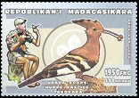 Cl: Madagascar Hoopoe (Upupa marginata) new (1999)