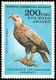 Cl: Madagascar Fish-Eagle (Haliaeetus vociferoides) SG 452 (1982) 475