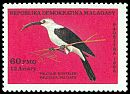 Cl: Sickle-billed Vanga (Falculea palliata) SG 606 (1986) 70