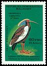 Cl: Madagascar Ibis (Lophotibis cristata)(Endemic or near-endemic)  SG 610 (1987) 85