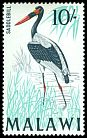 Cl: Saddle-billed Stork (Ephippiorhynchus senegalensis) SG 321 (1968) 450 [2/5]