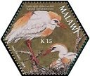 Cl: Cattle Egret (Bubulcus ibis)(Repeat for this country)  SG 1031d (2004) 75 [3/54]