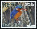 Cl: Malachite Kingfisher (Alcedo cristata)(Repeat for this country)  SG 1132 (2016) 400 [10/18]