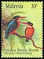 Cl: Blue-eared Kingfisher (Alcedo meninting) SG 513 (1993) 175