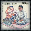 Cl: Java Sparrow (Padda oryzivora)(Introduced) (I do not have this stamp)  SG 1882 (2012)