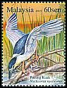 Cl: Black-crowned Night-Heron (Nycticorax nycticorax) <<Pucung kuak>>  SG 2089 (2015) 125 [10/1]
