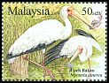 Cl: Milky Stork (Mycteria cinerea) <<Upeh Bakau>> (Endemic or near-endemic)  SG 1546 (2009) 140 [6/3]