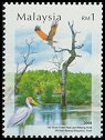 Cl: Brahminy Kite (Haliastur indus)(Repeat for this country)  SG 1228 (2004) 250