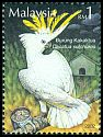 Cl: Sulphur-crested Cockatoo (Cacatua galerita)(Out of range)  SG 1110 (2002) 250