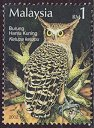 Cl: Buffy Fish-Owl (Ketupa ketupu) SG 1111 (2002) 250