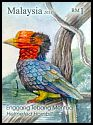 Cl: Helmeted Hornbill (Buceros vigil) <<Enggang tebang mentua>> (Endemic or near-endemic) (I do not have this stamp)  SG 1952b (2013)  [8/24]
