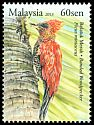Cl: Banded Woodpecker (Picus mineaceus) SG 1933 (2013) 125