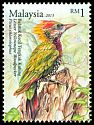 Cl: Lesser Yellownape (Picus chlorolophus)(I do not have this stamp)  SG 1934 (2013)  [8/10]