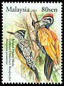 Cl: Common Flameback (Dinopium javanense)(I do not have this stamp)  SG 1933 (2013)  [8/10]