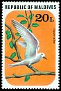 Maldive Is SG 707 (1977)