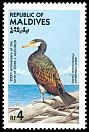 Cl: Great Cormorant (Phalacrocorax carbo)(Out of range)  SG 1085 (1985) 90