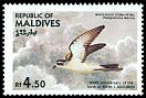 Maldive Is SG 1086 (1985)