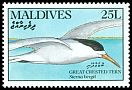 Cl: Great Crested Tern (Sterna bergii) SG 1417 (1990)