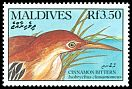 Maldive Is SG 1420 (1990)