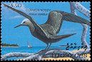 Cl: Brown Noddy (Anous stolidus)(Repeat for this country)  SG 1841 (1993)