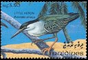 Cl: Striated Heron (Butorides striata)(Repeat for this country)  SG 1842 (1993)