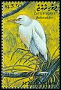 Cl: Cattle Egret (Bubulcus ibis)(Repeat for this country)  SG 1847 (1993) 60