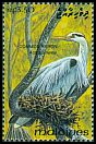 Cl: Grey Heron (Ardea cinerea)(Repeat for this country)  SG 1853 (1993) 60
