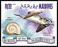 Cl: Streaked Shearwater (Calonectris leucomelas)(I do not have this stamp)  new (2014)