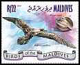 Cl: Wedge-tailed Shearwater (Puffinus pacificus)(Repeat for this country) (I do not have this stamp)  new (2014)