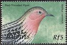 Cl: Red-throated Pipit (Anthus cervinus) SG 3663 (2002)  [1/14]
