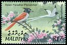 Maldive Is SG 3680 (2002)