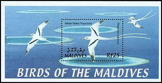 Maldive Is SG 3692d (2002)