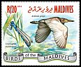Cl: Indian Pond-Heron (Ardeola grayii)(Repeat for this country) (I do not have this stamp)  new (2014)