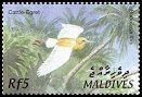 Cl: Cattle Egret (Bubulcus ibis)(Repeat for this country)  SG 3664 (2002)