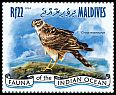 Cl: Pallid Harrier (Circus macrourus)(Repeat for this country) (I do not have this stamp)  new (2014)