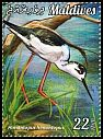 Cl: Black-winged Stilt (Himantopus himantopus)(Repeat for this country) (I do not have this stamp)  new (2015)