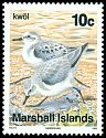 Cl: Sanderling (Calidris alba) <<Kwol>> (Repeat for this country)  SG 287 (1990) 25
