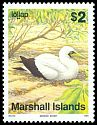 Cl: Masked Booby (Sula dactylatra) <<Lollap>> (Repeat for this country)  SG 307 (1990) 600