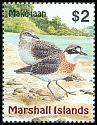 Cl: Lesser Sandplover (Charadrius mongolus) <<Make-iaan>> (Repeat for this country)  SG 1124 (1999) 500