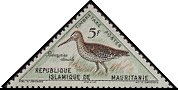 Cl: Great Snipe (Gallinago media) <<Becassine double>>  SG 183D (1963) 95 [3/20]